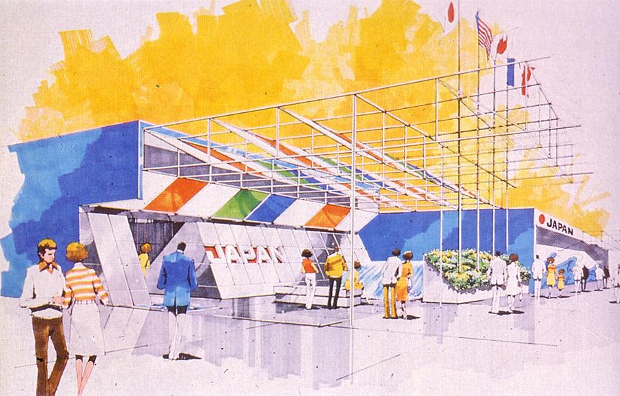 Japan Pavilion, 1982