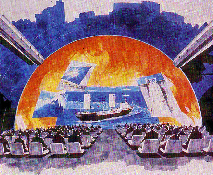 1982 Japan Pavilion