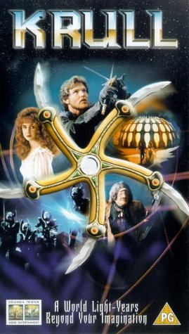 Krull alternate box art