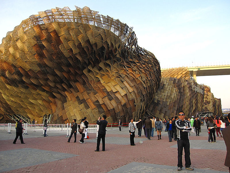 Spain 2010 Pavilion
