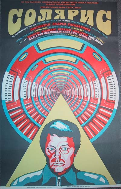 Solaris Russian Poster