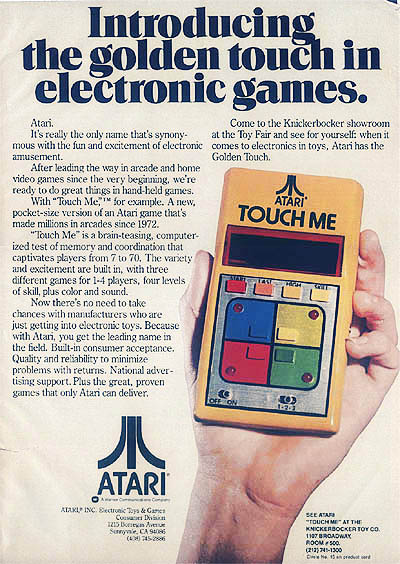 Touch Me Ad