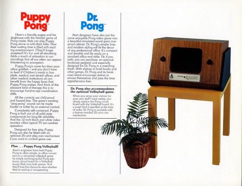 Pong Ad