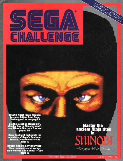 SEGA Challenge