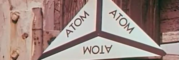 Atom Banner